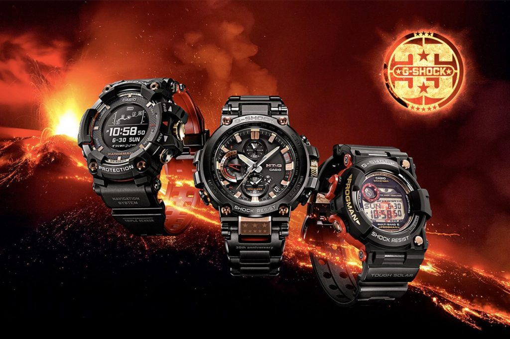 Collection 35ème Anniversaire G-Shock Magma Océan