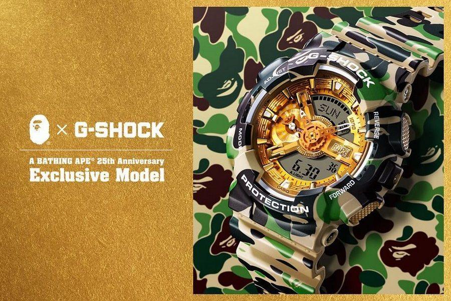 g-shock-bape-camo-ga110ape-picture01