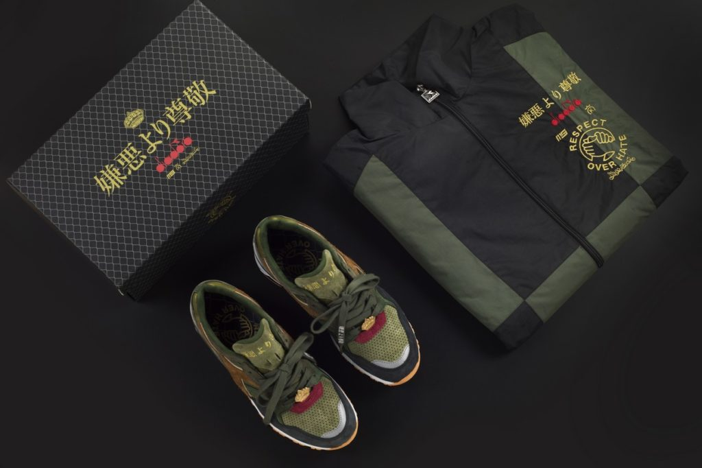 "24 Kilates x mita sneakers x Mighty Crown x Diadora N.9002 ""Respect Over Hate"""