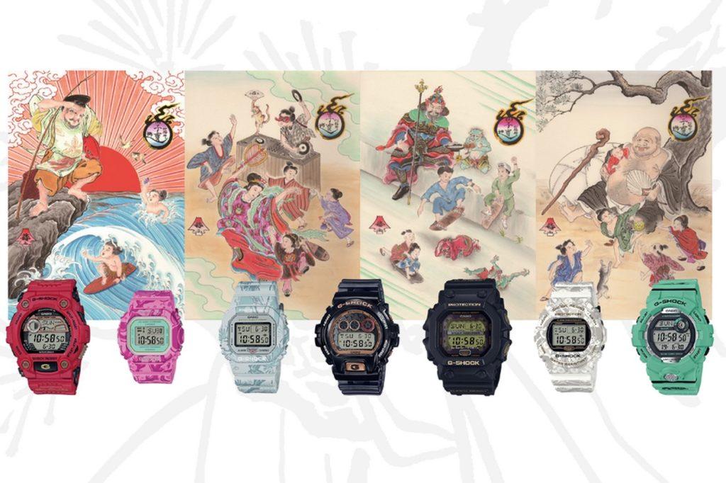 Série de montres G-Shock Seven Lucky Gods