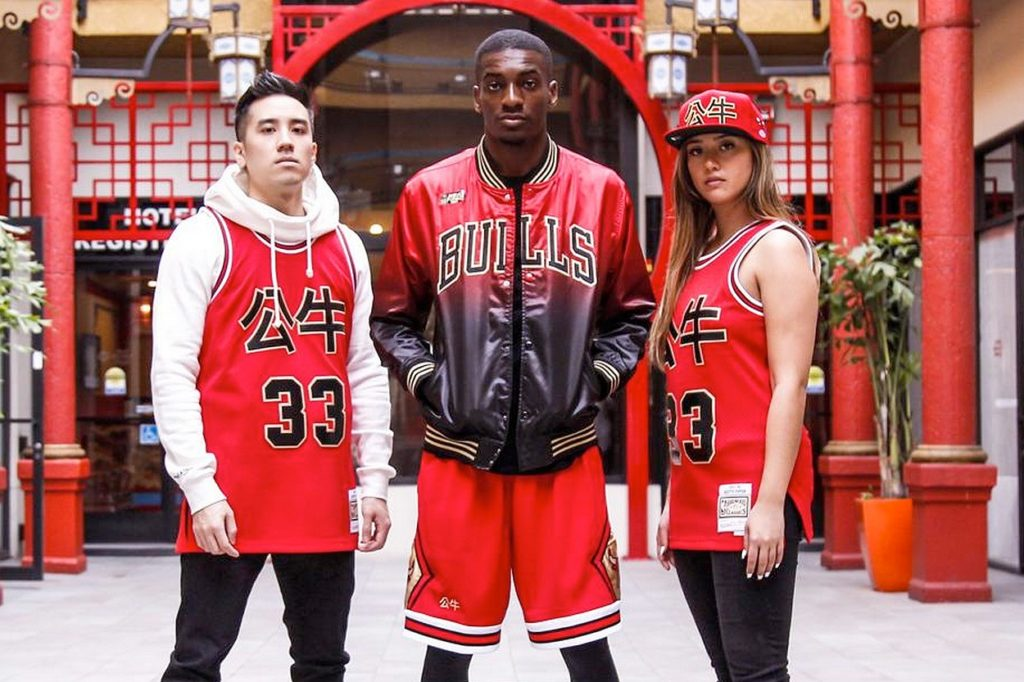 "Collection Mitchell & Ness ""Chinese New Year 2019"""