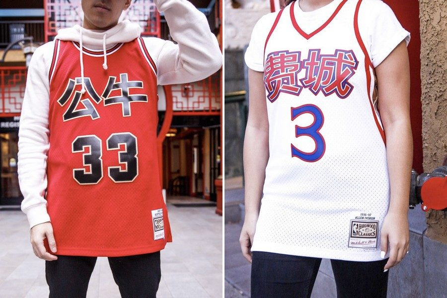 mitchell-and-ness-chinese-new-year-collection-06
