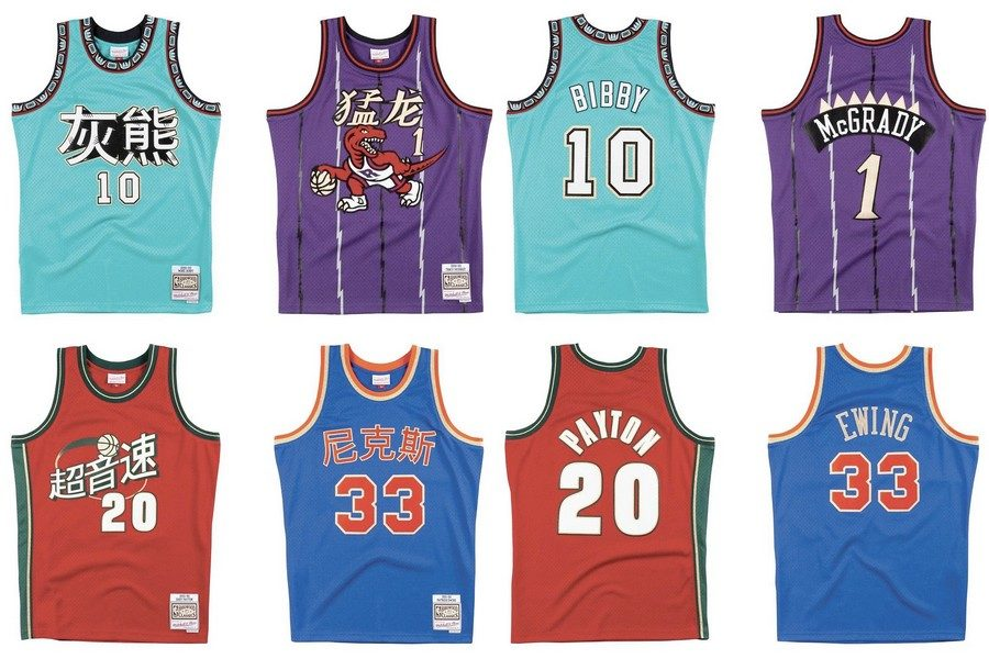 mitchell-and-ness-chinese-new-year-collection-09