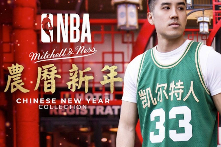mitchell-and-ness-chinese-new-year-collection-a01