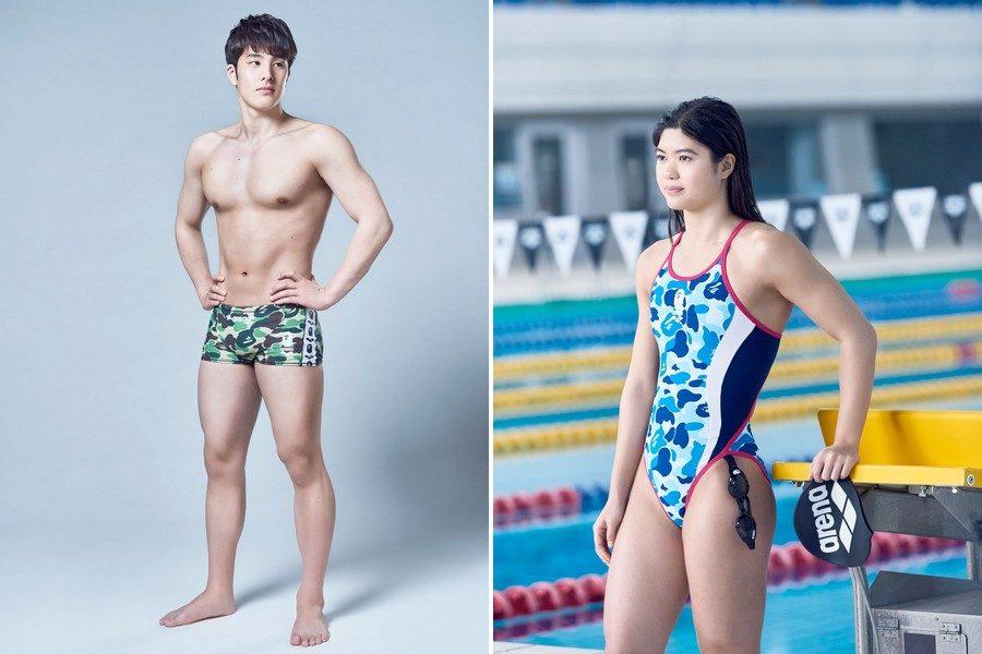 collection-bape-a-bathing-ape-arena-swimwear-02