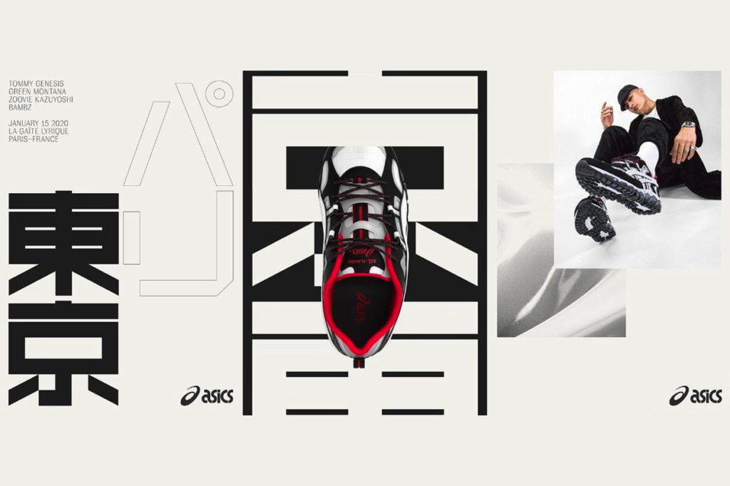 ASICS a présenté des sneakers collaboratives lors de la Fashion Week de Paris