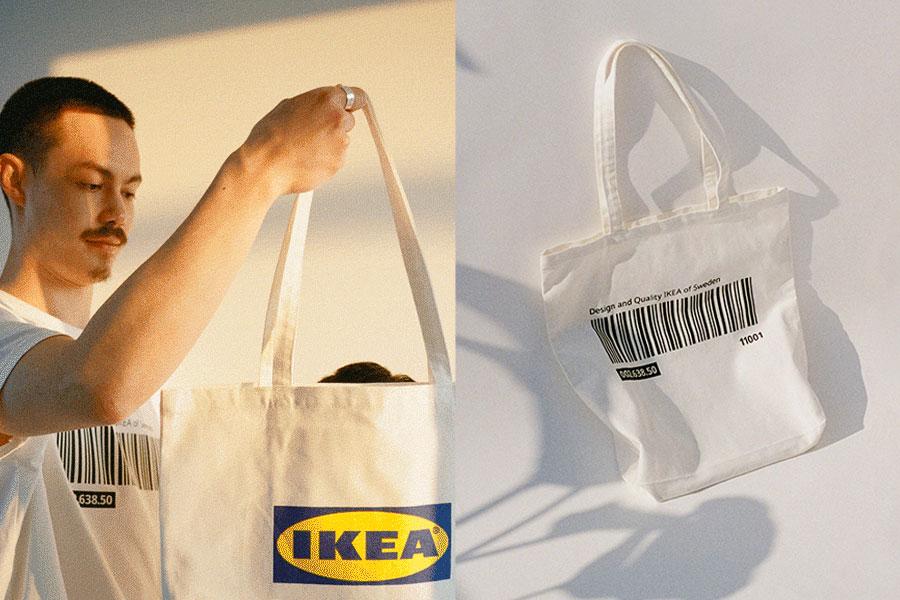 Collection IKEA EFTERTRÄDA