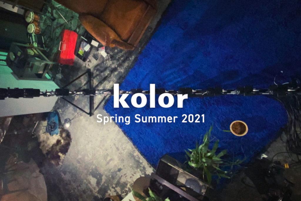 Kolor Printemps/Été 2021
