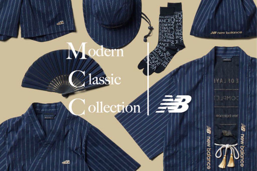 "Collection New Balance Japan ""Modern Classic"""