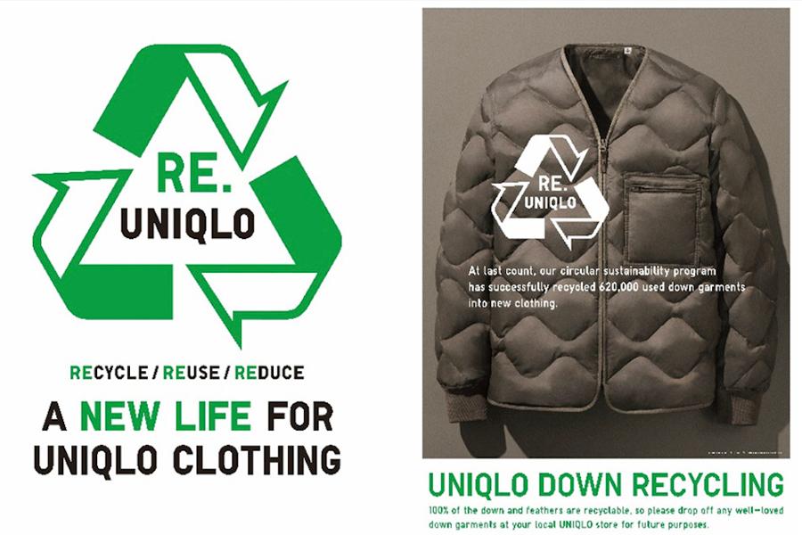 Re.UNIQLO, le programme de développement durable d'Uniqlo