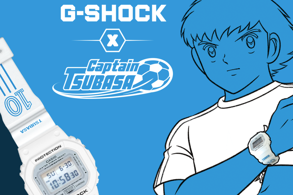 G-Shock dévoile sa collaboration avec le célèbre anime Captain Tsubasa