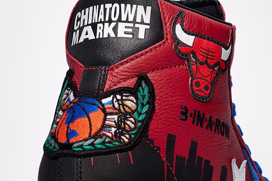 Collection Chinatown Market x Converse x Jeff Hamilton x NBA