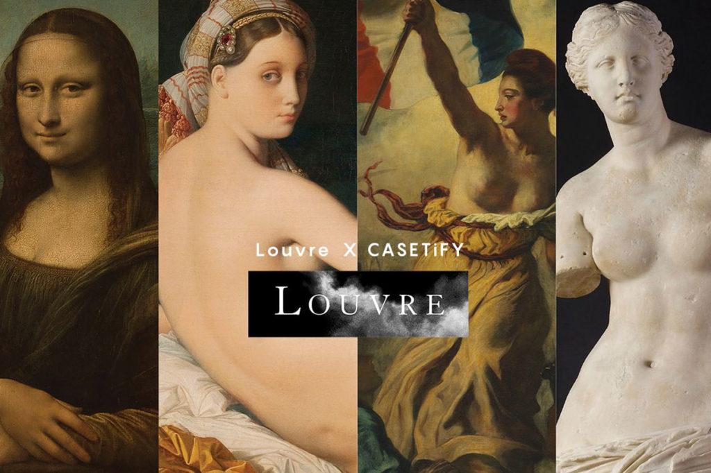 Collection capsule CASETiFY x Musée du Louvre