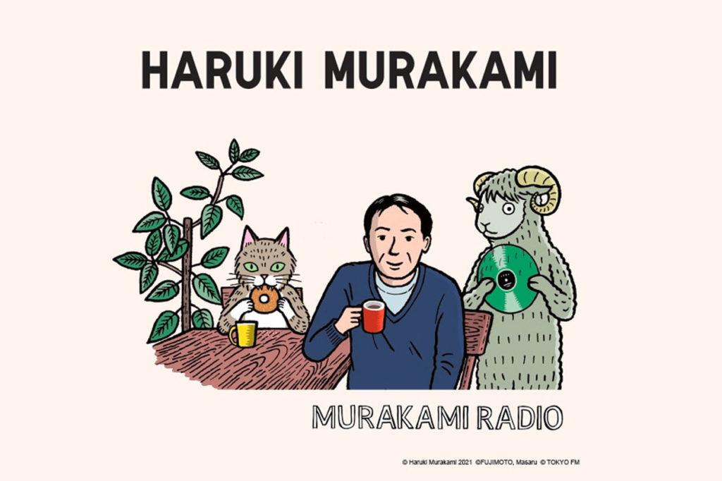 Collection Haruki Murakami x Uniqlo UT