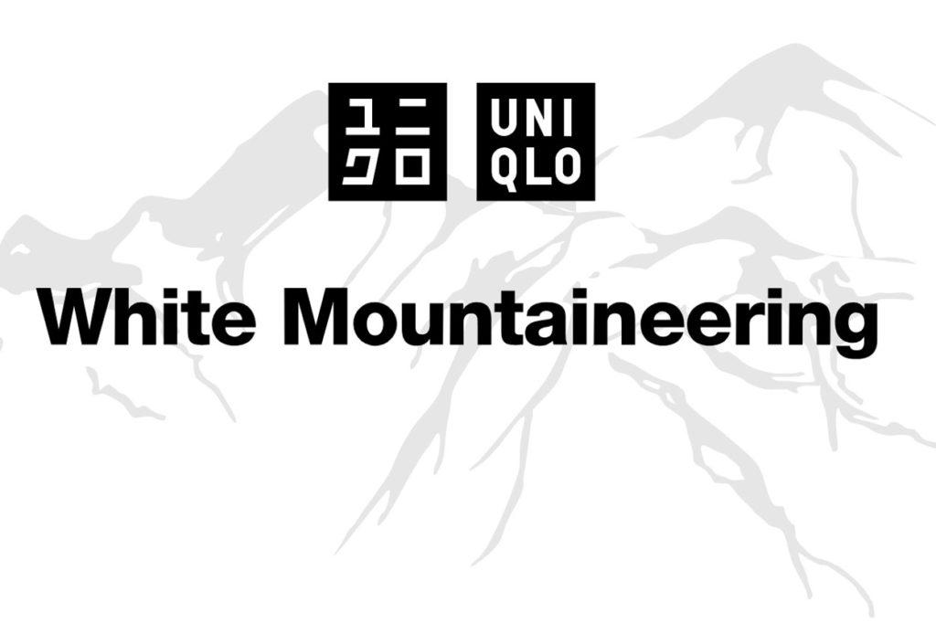 Collaboration Uniqlo x White Mountaineering Automne/Hiver 2021